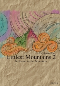 LittlestMountain2.jpg